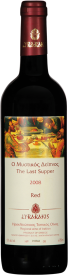 LYRARAKIS Red Wine The Last Supper