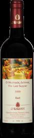 LYRARAKIS Red Wine The Last Supper