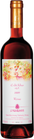 LYRARAKIS Rose Wine Idyll