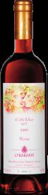 LYRARAKIS Rose Wine Idyll