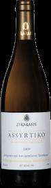 LYRARAKIS White Wine Assyrtiko