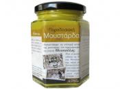 OI GOUMENISSES Mustard