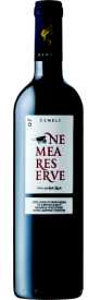 SEMELI Red Wine Nemea Reserve