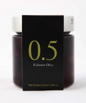 """0.5"" Kalamon Olives"